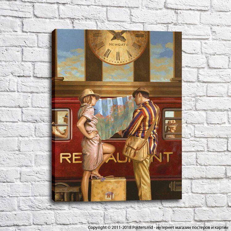 магазин постеров и плакатов челябинск отдыхательных возможностях
