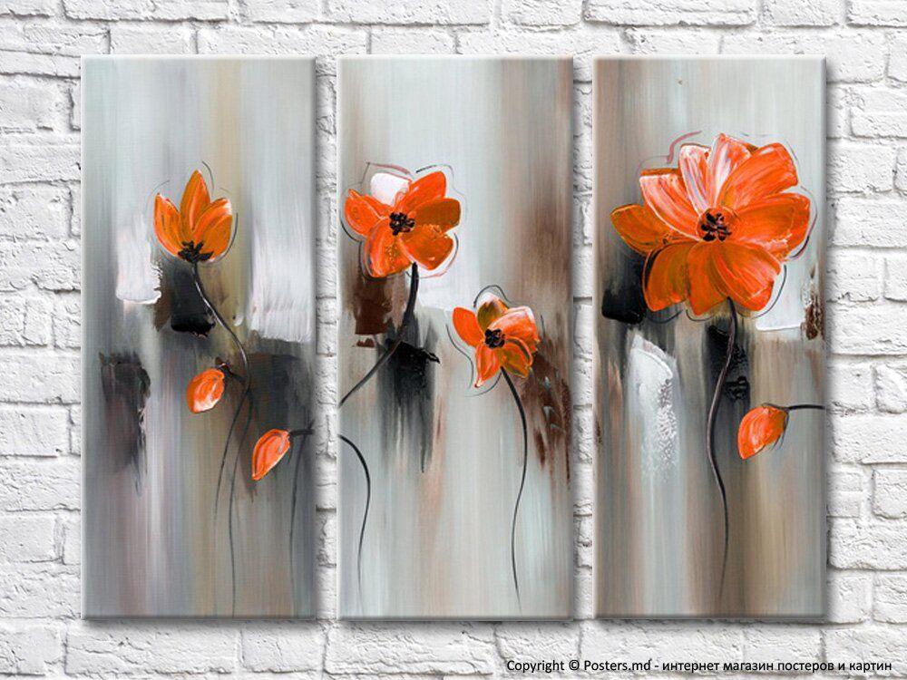 Постеры оранжевые цветы