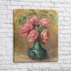 Pierre Auguste Renoir Vase of Flowers
