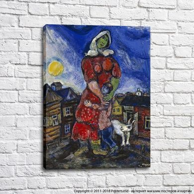 Marc Chagall, Mother and child